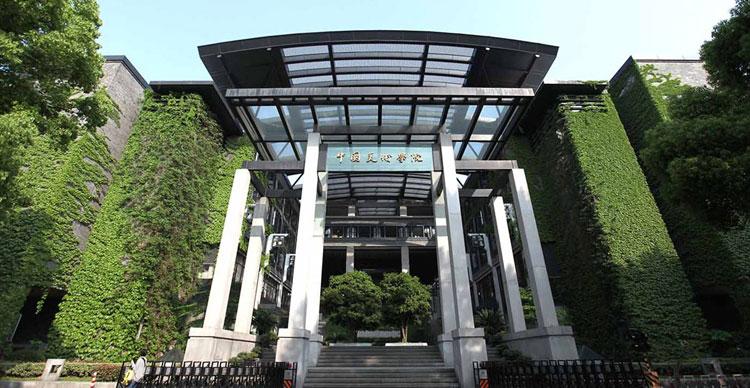 博导教育机构官网_学院介绍-中国美术学院官网